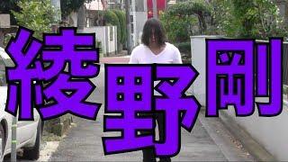 クローズZEROⅡ今、一番カッコイんじゃないかな?綾野剛〜映画•漫画の好きなシーンを演じる16〜koukouzuTV