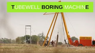 tubewell boring machine price in india - 免费在线视频最佳