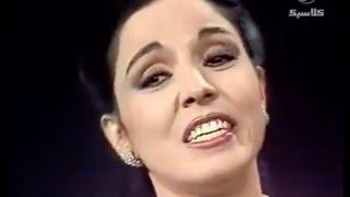 اغاني طرب MP3 عفاف راضي - مجلتليش لية (كليب) / Afaf Rady - Magoltelish Leh تحميل MP3