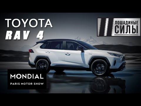 Toyota Rav 4 Hybrid Кроссовер класса J - рекламное видео 2