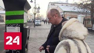 Новые тарифы на парковку сократили время стоянки в центре Москвы в три раза - Россия 24