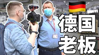 HOW are GERMAN companies producing in CHINA? An exclusive factory tour!