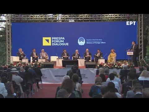Ομιλία του Αλέξη Τσίπρα στο πλαίσιο των εργασιών του πρώτου Φόρουμ Διαλόγου των Πρεσπών