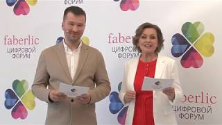 Презентация новой коллекции нижнего белья Флоранж (осень 2019).