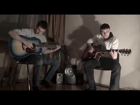 Песня под гитару - Все пройдет