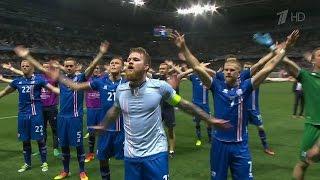 В Исландии для просмотра матча национальной сборной был объявлен выходной.
