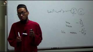 Ilmu Tajwid -  Kelas 9