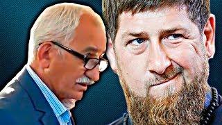 КАДЫРОВ ПРИЗВАЛ К ОТВЕТУ ЗА ОСКОРБЛЕНИЯ!