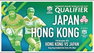 Japan vs Hong Kong (Women's Rugby World Cup 2017 Qualifier) Live Streaming  17th Dec