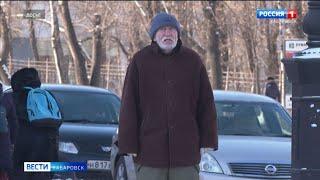 Супружеские пары, прожившие в браке более 50 лет, получат по 25 тысяч рублей. Вести-Хабаровск