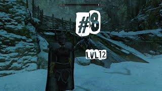 8 серия прохождения Skyrim с модами