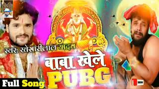 Khesari Lal Yadav || vishwakarma puja song || बाबा विश्वकर्मा सॉन्ग 2020  IMAGES, GIF, ANIMATED GIF, WALLPAPER, STICKER FOR WHATSAPP & FACEBOOK
