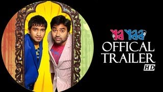 Ya Ya - Theatrical Trailer - Mirchi Shiva, Dhansika, Kaadhal Sandhya, Santhanam
