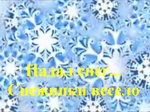 2S ALLIANCE - Magic Wintry Night - Сказочно зимняя ночь (караоке)