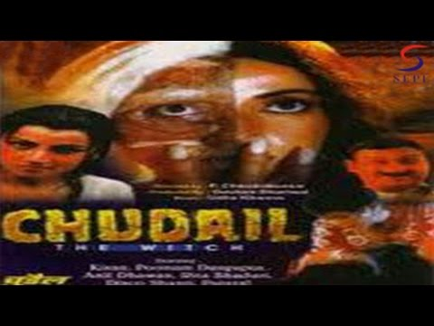 Chudail - B - Grade BOLD Hindi Movie