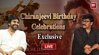 Live: Chiranjeevi Birthday Celebrations Exclusive | Shilpakala Vedhika | Pawan Kalyan | 99TV Telugu