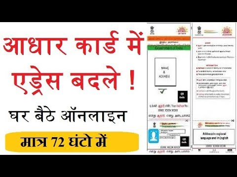 🥇 How to Change Mobile Number in Pan Card Online 2019