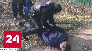 Боец ММА Бизон отобрал Hummer и был задержан СОБРом. Видео - Россия 24
