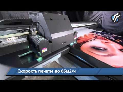 Prezentare video printer flatbed UV Spotline SL M10