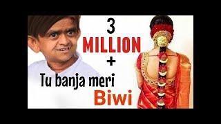 खानदेशी जमाई। khandeshi Jawai   Latest Funny Videos of Khandesh comedy