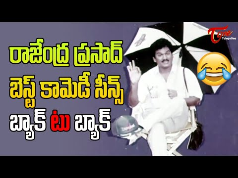 Rajendra Prasad Birthday Special | All Time Hit Telugu Movie Comedy Scenes Back To Back | TeluguOne
