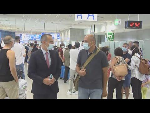 ΥΠΕΞ: Επέστρεψαν με ασφάλεια δύο ακόμη Έλληνες πολίτες