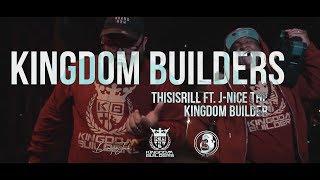 ThisIsRill - Kingdom Builders (@ThisIsRill @JNiceTheKB #GoRilla317)