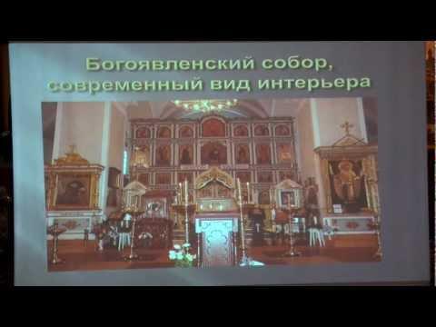 Римско-католическая церковь преображения господня