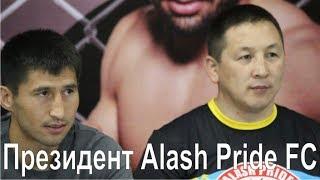 Данияр Каскарауов - эксклюзивное интервью #mma #knockouts #TopMMA