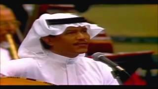 اغاني حصرية محمد عبده - الغزالة العارضية / جلسة عبدالعزيز بن فهد 2003 تحميل MP3