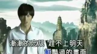 [Hu Ge] Wang Ji Shi Jian MV (胡歌 - 忘记时间)