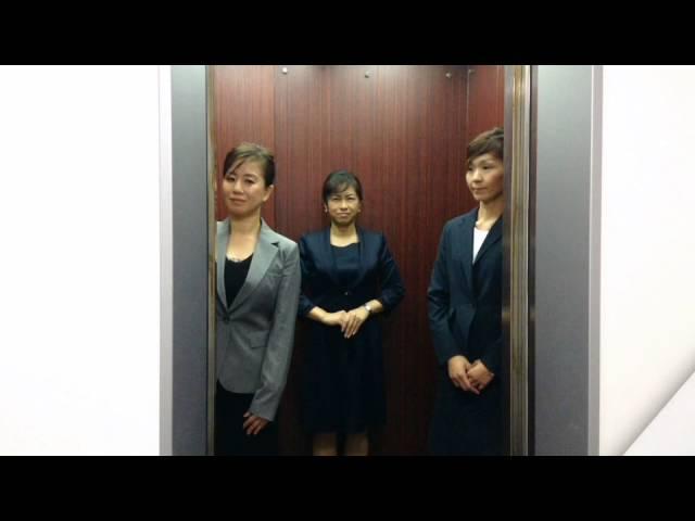 エレベーターでの誘導案内のマナー ワンポイントマナーレッスン11-日本サービスマナー協会