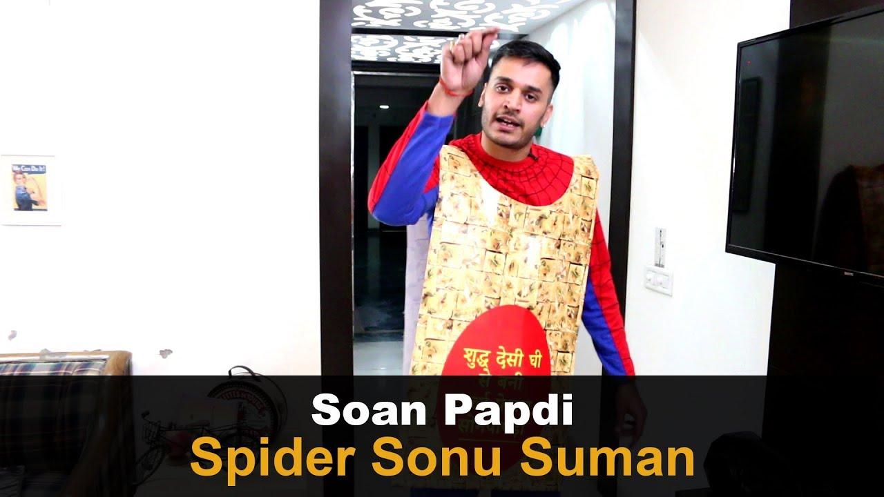 Soan Papdi | Spider Sonu aur Suman | Spider