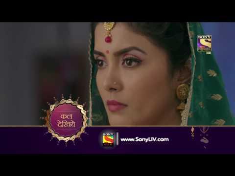 Jaat Ki Jugni - जाट की जुगणी - Episode 44 - Coming Up Next