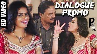"""""""Saara Khel Masti Aur Shararat Ka Hi toh Hain"""" - Dialogue Promo - """"P SE PM TAK"""""""