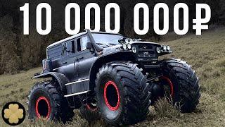 Самый дорогой УАЗ - проедет везде! Гигантский «Ермак» за 10 млн! #ДорогоБогато №47
