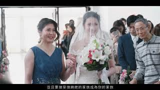 婚錄加樂福團隊作品/台北婚錄推薦/東吳大學安素堂教堂證婚/景祥+嫚君