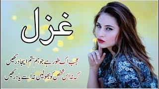 Lafzon Ki Duniya - Urdu Hindi Poetry Shayari | Bahar Guzar