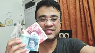 1 POUND KITNA HOTA HAIN -  HOW TO CONVERT POUND TO RUPEES - ENGLAND POUND RATE IN INDIA TODAY