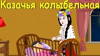 Смотреть онлайн Сборник лучших маминых колыбельных песен