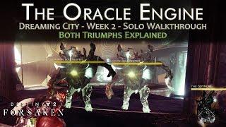 The Oracle Engine - Solo Triumphs - 5 Second Dual Ogre Kill - Odynom Secret Boss - Curse Week 2