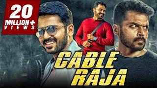 Cable Raja Tamil Hindi Dubbed Movie Full Movie | Karthi