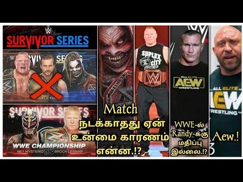 Brock vs  Fiend Match நடக்காதது ஏன்.!? Randy-க்கு மதிப்பு இல்லை.!? AEW-ல் Raybeck/WWT