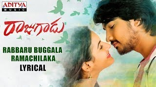 'Rabbaru Buggala Ramachilaka' Lyrical - Rajugadu