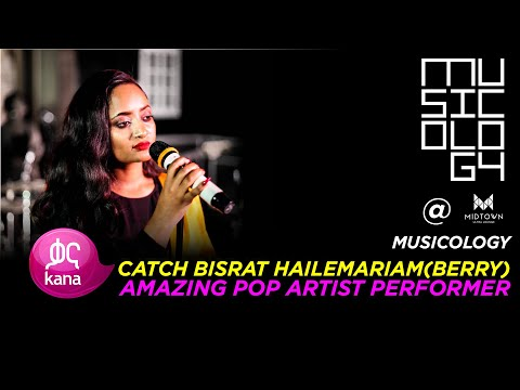 ብስራት ኃይለማርያም (ቤሪ) Bisrat H/Mariam (Berry) New Ethiopian Music Video 2019 | Musicology