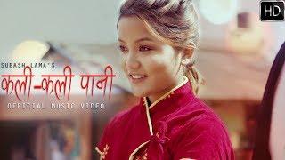 Kali Kali Pani - Subash Lama | Official Music Video | New Nepali Lok Pop Song 2018