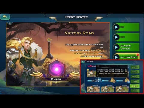 Art of Conquest: Update 1.20.04 New Event Victory Road And Cities Chest