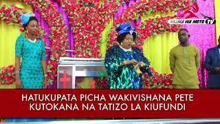 "Engagement Yafana Katika Kanisa La Mlima Wa Moto Mikocheni ""B"" Siku Ya Jumapili"