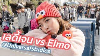 ความฟินของเจนเมื่อได้เจอ Elmo ตัวจริง ♥️ | Osaka EP.3 - Universal Studio Japan