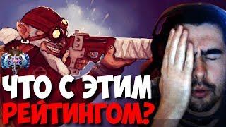 ВЛАСТЕЛИН - САМЫЙ СТРАННЫЙ РЕЙТИНГ    ДЕД ВЕТЕРАН   ЛУЧШЕЕ СО STRAY228 №205